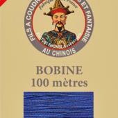 Pure Blue 240 - 100 metre Spool