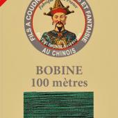 Pine 270 - 100 metre Spool