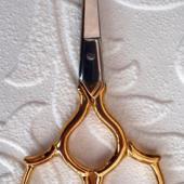 Milanese Scissors Gold