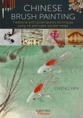 Chinese Brush Painting available from Australian Needle Arts