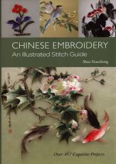 Chinese Embroidery by Shao Xiaocheng available at Australian Needle Arts