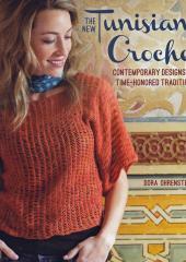 New Tunisian Crochet by Dora Ohrenstein available at Australian Needle Arts